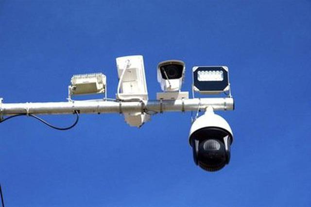 周五起 滨海新区将陆续启用100处电子眼