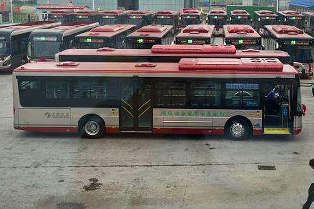 中秋出行天津公交增加运力 解放桥将开启公交线路有调整