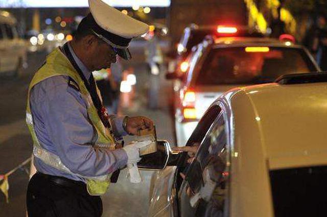 糊涂司机喝酒解渴 被依法予以罚款1800元记12分