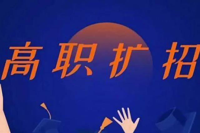 距离下一个假期只有15天 天津还有一打好消息