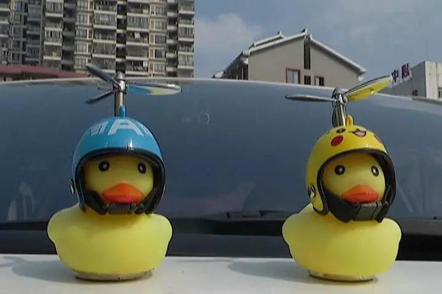 """车上有""""小黄鸭""""?天津交警:涉嫌违法"""