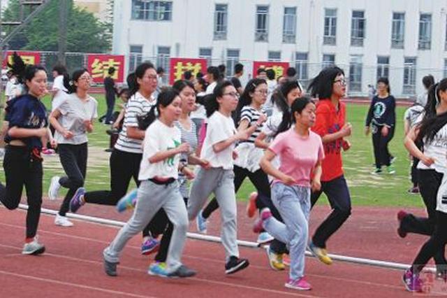 """体质健康差得""""吃小灶"""" 课外体育锻炼纳入天大必修课"""