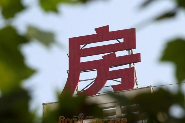 """中秋小长假各地楼市平淡 """"金九银十""""难再现"""