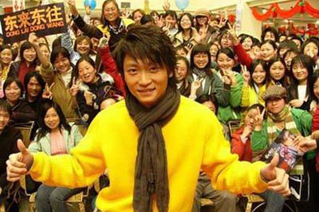 东来东往获刑一年零七个月 昔日网络歌手今何在?