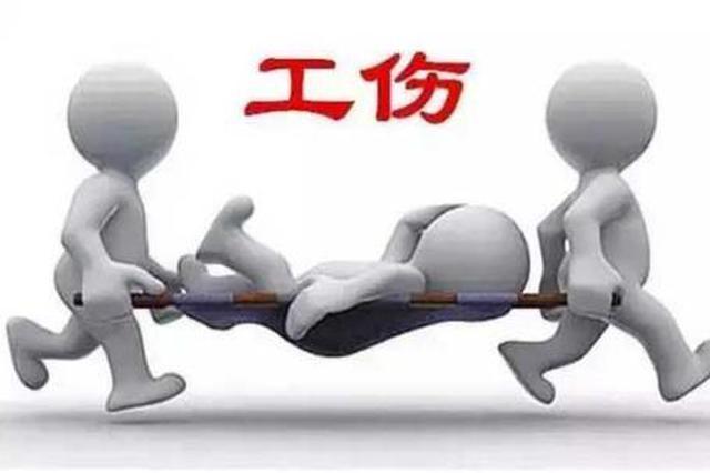 《天津市工伤保险若干规定》:出工伤需要24小时内报告