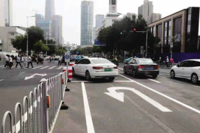 """南京路与万全道交口交通组织渠化 再走这路口可""""借道掉头"""""""