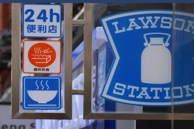 天津大力促进便利店发展 2000个网红连锁店开到天津
