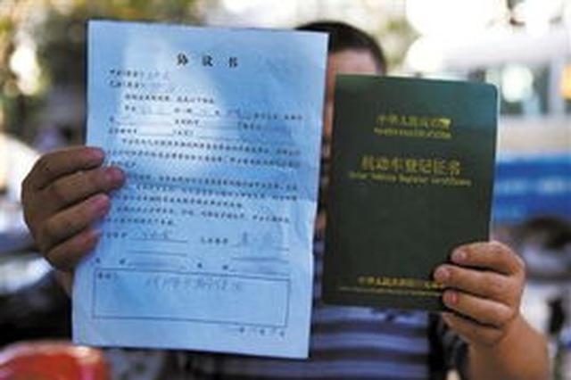 公安部交管局六项措施9月20日起落地实施