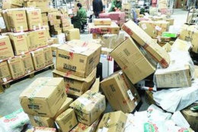 天津1406个快递和邮政网点设置快递包装废弃物回收装置