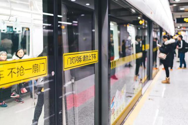 天津地铁出新规 乘客禁止外放音视频