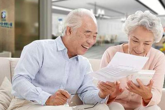 河西区今年启动居家养老试点为老年人提供精准服务