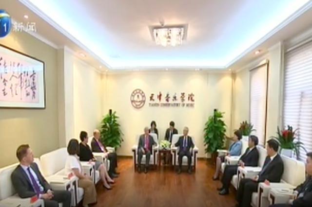 张国清出席天津茱莉亚学院大学预科项目开学典礼