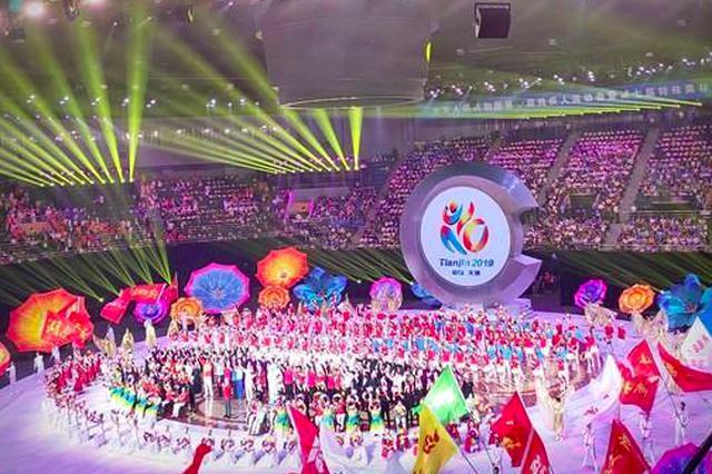 天津市召开残运会暨特奥会志愿服务总结大会