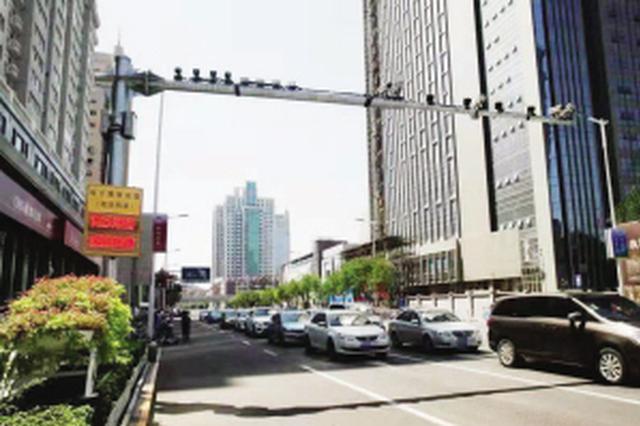 天津19个路口将陆续使用声呐采集系统 今年已查处违法鸣笛810