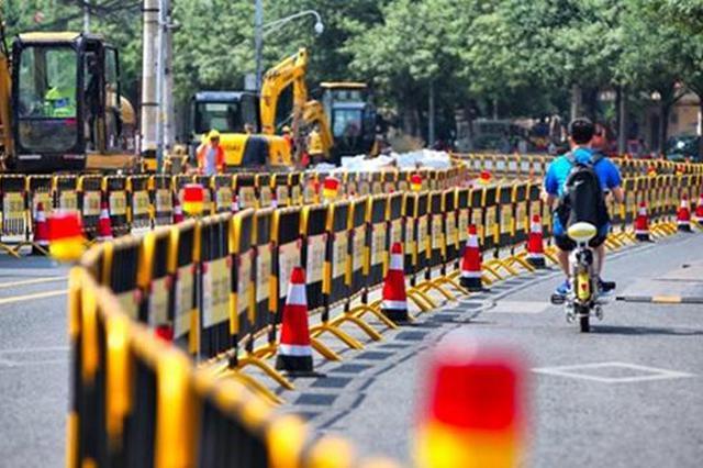 2条道路施工禁行 途经车辆注意绕行