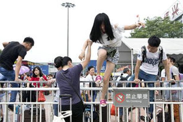 《天津市对龙组文明行为促进条例》处罚不文明行为148万余起