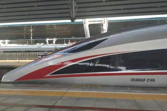 天津至大兴机场铁路进展来了 3年建成