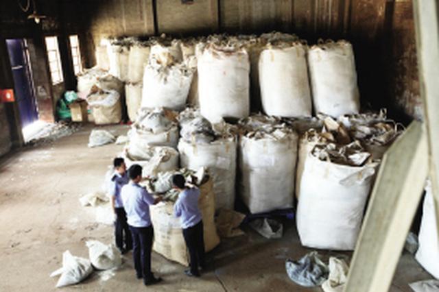 """天津海关处理走私案 7500余吨涉案""""洋垃圾"""" 退运"""