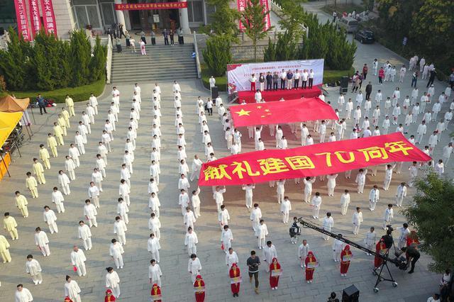 喜迎国庆70周年华诞 上千选手参加太极拳比赛