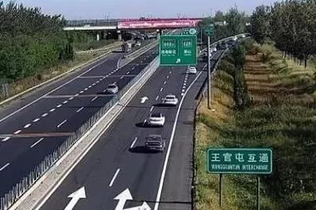 """高速公路上演""""生死时速"""""""
