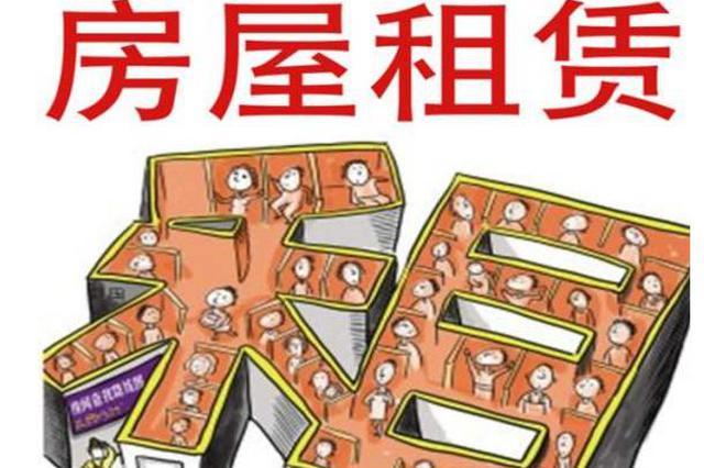 天津房屋租赁市场 上月量价齐跌
