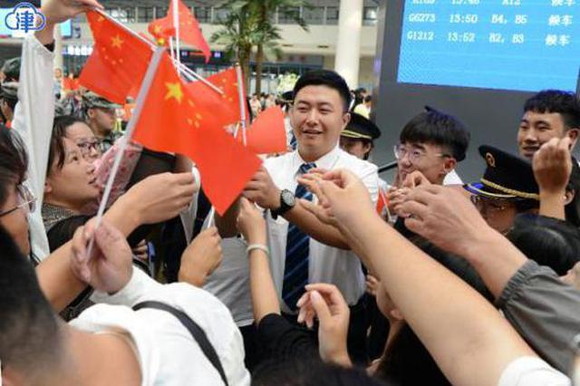 十一期间北京铁路局发送旅客1195万人 天津西站创历史新高