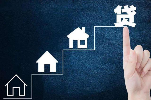 房贷利率新政落地首日 天津首套房贷利率基本持平
