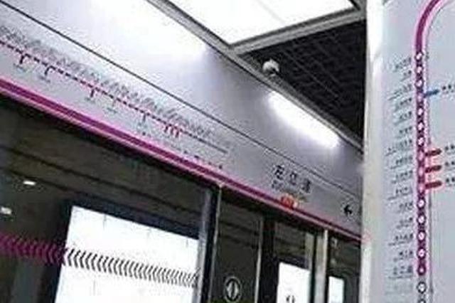 重要通知!地铁6号线这个出入口将封闭改造