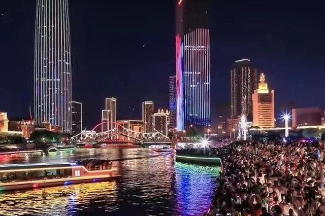 天津社区物业业委会将设党支部或党小组