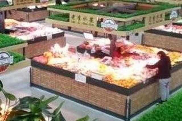 天津最整洁菜市场名单来了 你家附近有吗