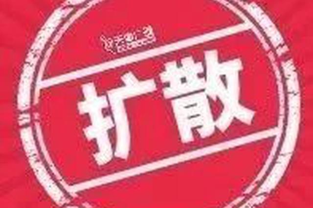 天津警方征集一寻衅滋事案件线索