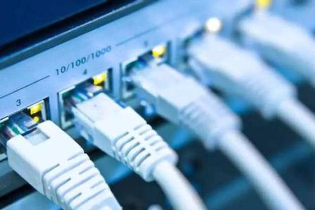 津城移动网络降费六成 继续推进5G网络建设、应用、提速降费