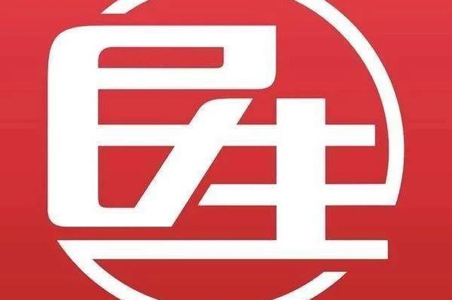 天津明年办哪20项民心工程?请你提建议