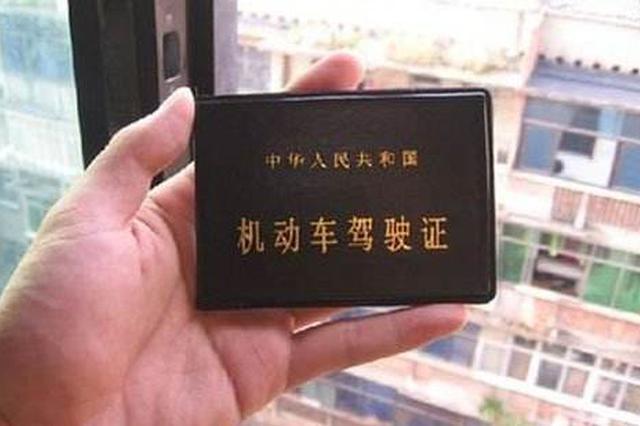 天津16841名驾驶人驾驶证有效期满 多个平台均可换证
