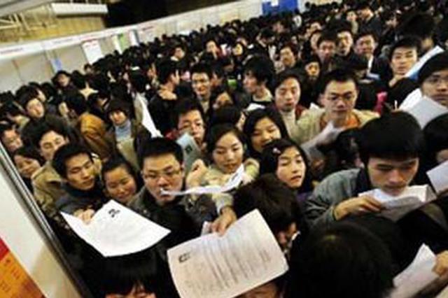 天津首次举办大学生就业见习对接活动 超三成入场大学生达成意
