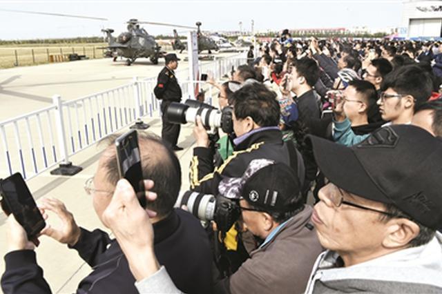第五届天津直博会圆满落幕 签约和意向售机141架