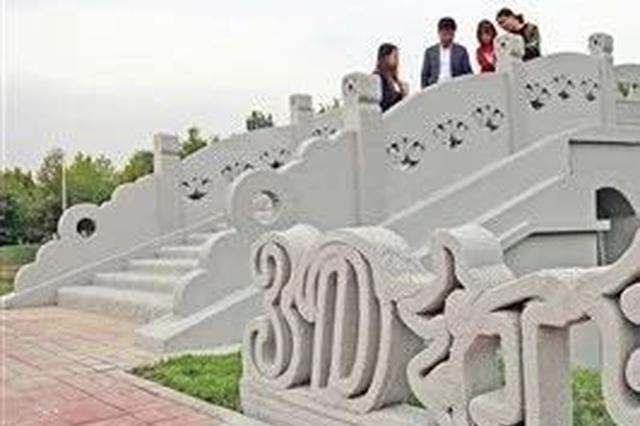 天津也有赵州桥了 打印的还能走人?