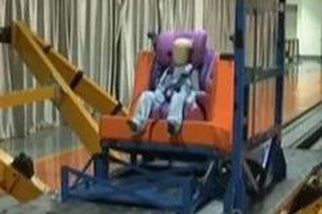 """这些儿童安全座椅""""不安全"""" 京东商城不合格率最高"""