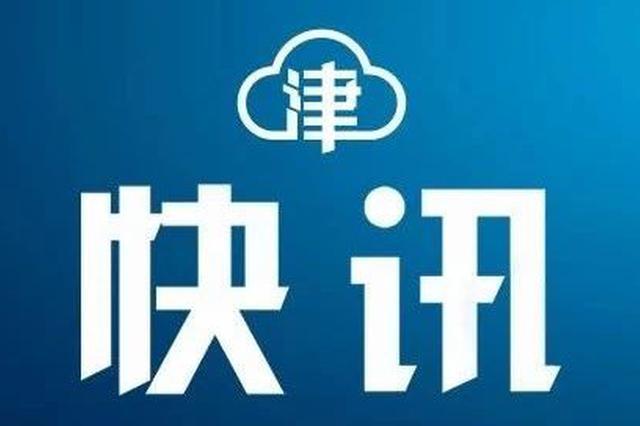 姚来英调任湖南省委常委、省国资委党委书记