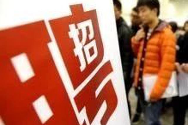 天津这些事业单位公开招聘 好单位、好岗位别错过