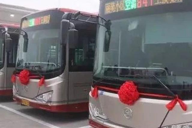 天津将新建、改建23处公交场站