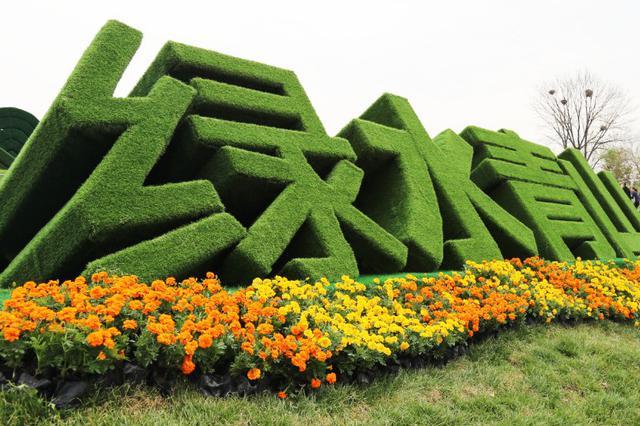 天津中心城区又一新公园开放