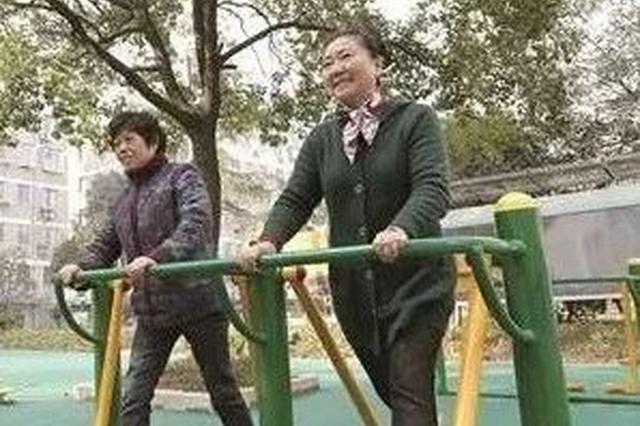 天津这185个社区健身园年底完工 你家楼下有吗