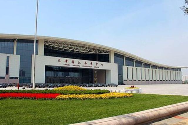 梅江会展中心周边交通管控 提醒市民错峰出行
