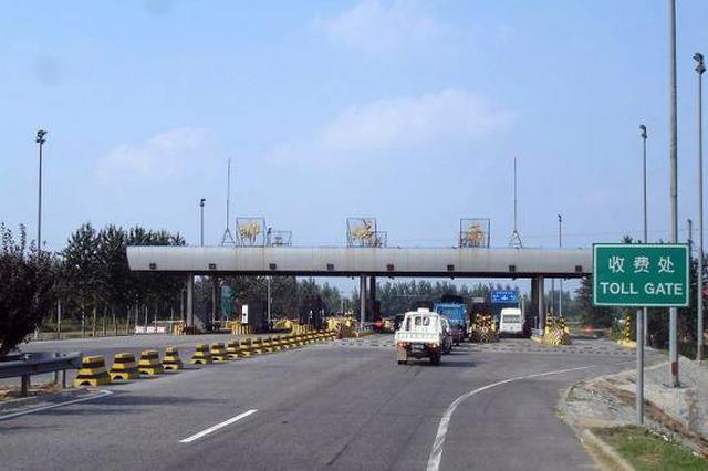 调整天津高速计费 下月上旬开听证会