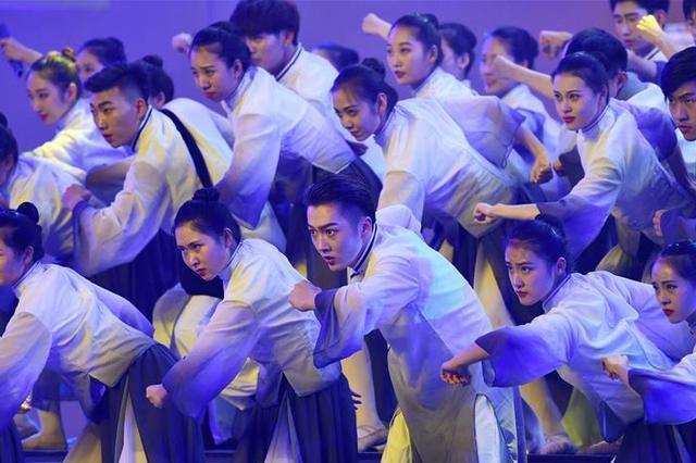 南开大学举行建校100周年纪念晚会