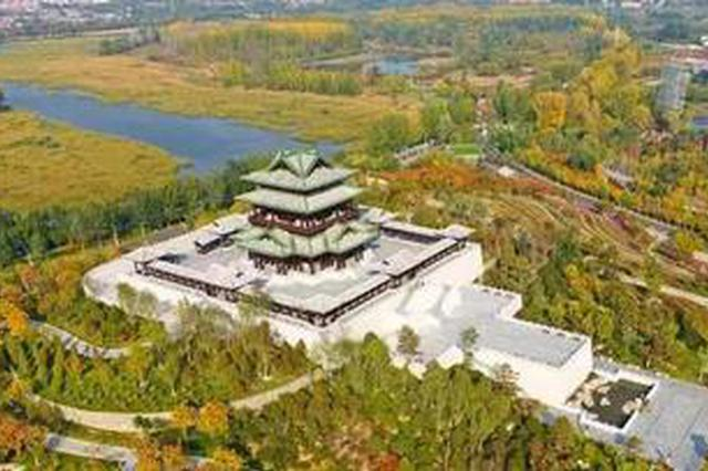 北京世园会重新开放啦 票价超便宜