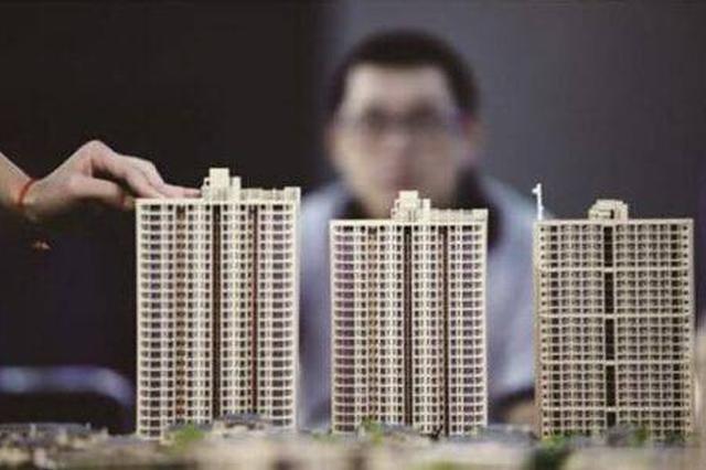 天津今年9月份新房价格指数环比上涨0.2%