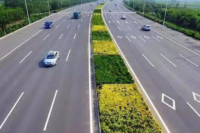天津迎来一条新高速!去雄安更方便了