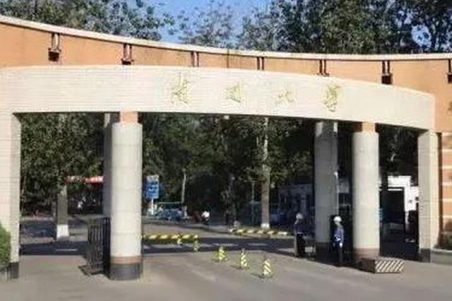南开大学正组建新闻传播学院 科技日报原总编辑任院长
